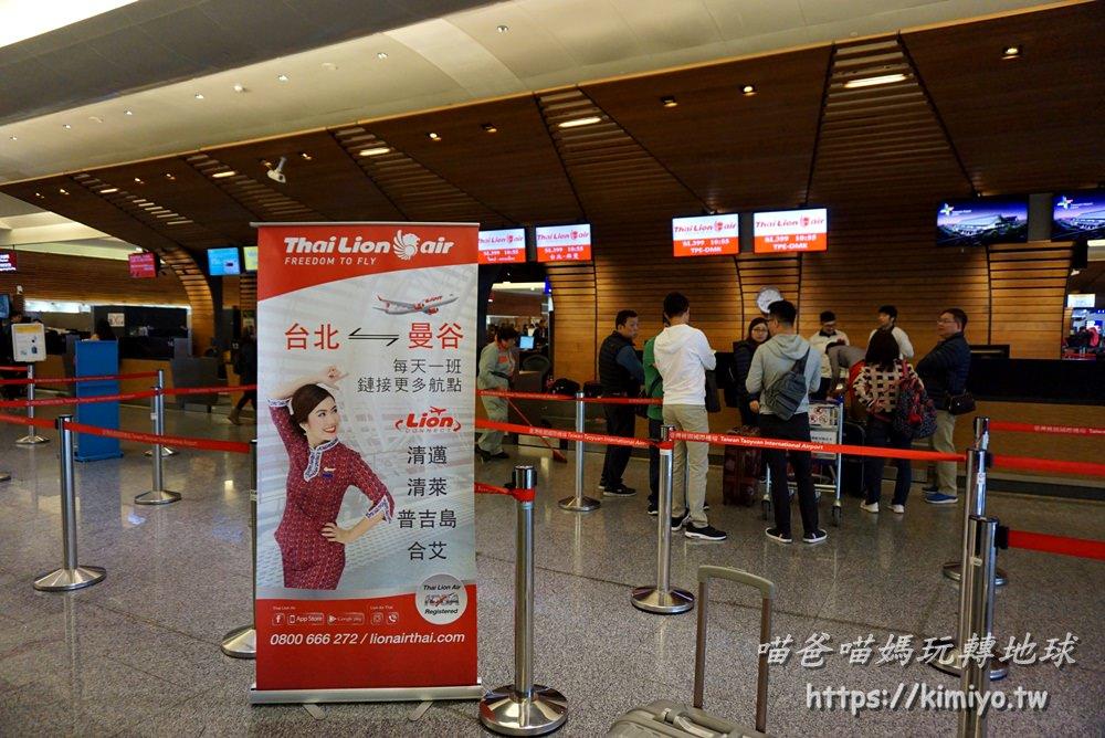 泰國上網 | 曼谷機場買SIM卡?台灣買SIM卡?用分享器優惠碼?一次搞懂怎樣最划算!!