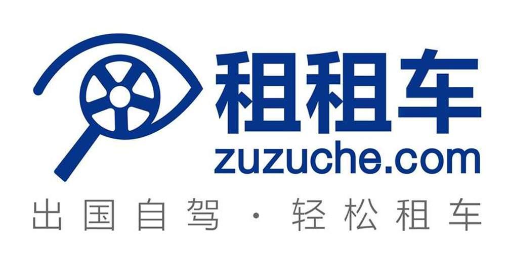 租租車(zuzuche)-租車心得、評價、優惠碼取得、出險理賠,租租車五大優勢與兩大缺點!
